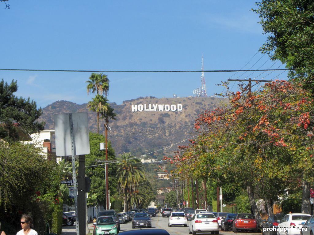 Знак Голливуда, Hollywood Sign - Про счастливую жизнь